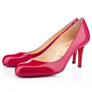 Replica Christian Louboutin Simple 80mm Pumps Pivoine Cheap Fake Shoes