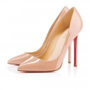 Replica Christian Louboutin Pigalle 120mm Pumps Nude Cheap Fake Shoes