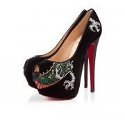 Replica Christian Louboutin Highness 160mm Peep Toe Pumps Black Cheap Fake Shoes