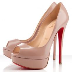 Replica Christian Louboutin Lady 140mm Peep Toe Pumps Nude Cheap Fake Shoes